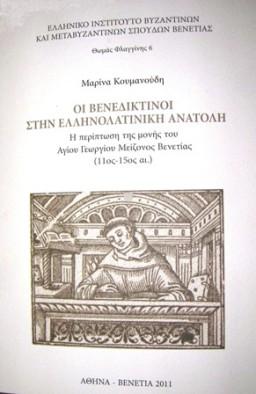 2012.05.22koumanoudi