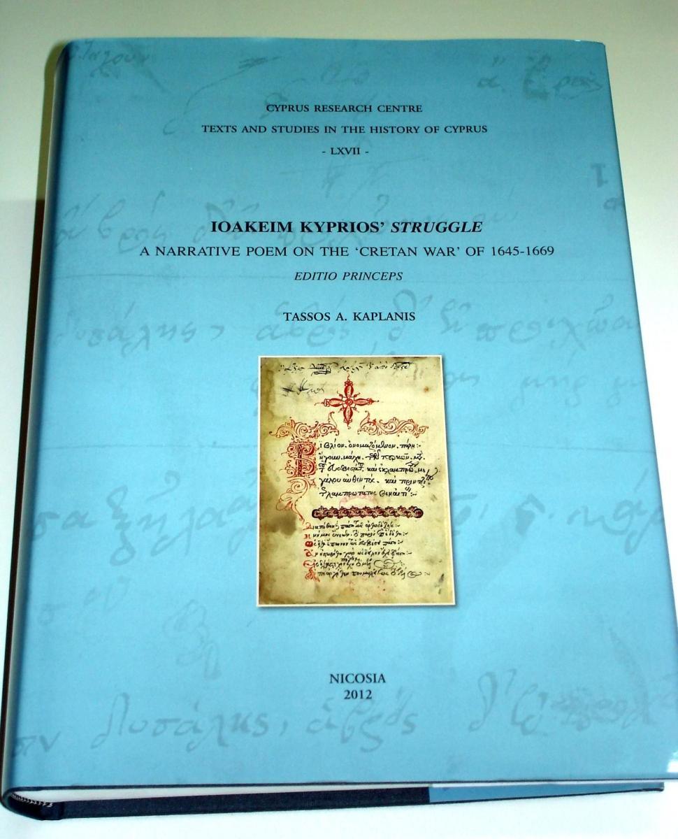 Ioakeim Kyprios' Struggle
