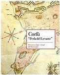 2012.09.22-corfu