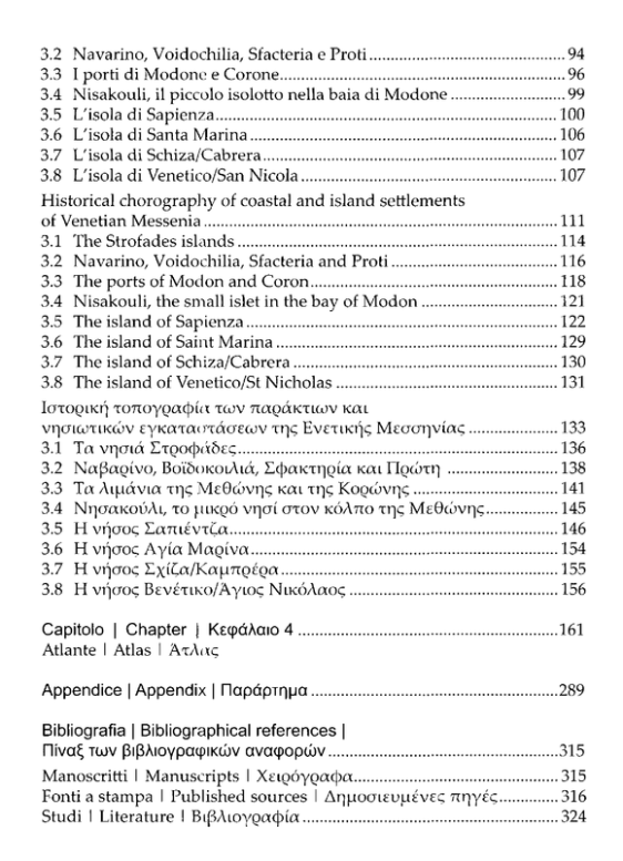 nanetti_index2