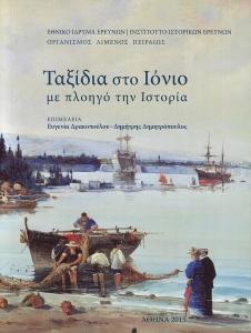 Taxidia1
