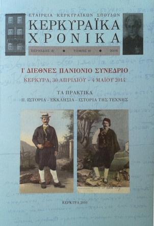 10oPanionio-v.2