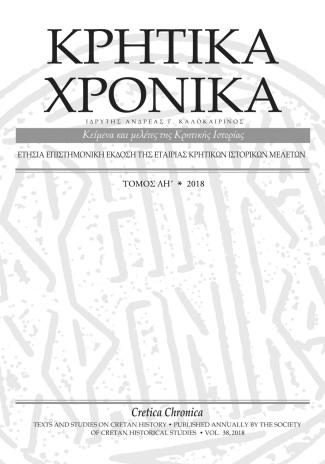 kritikaxronika-382018